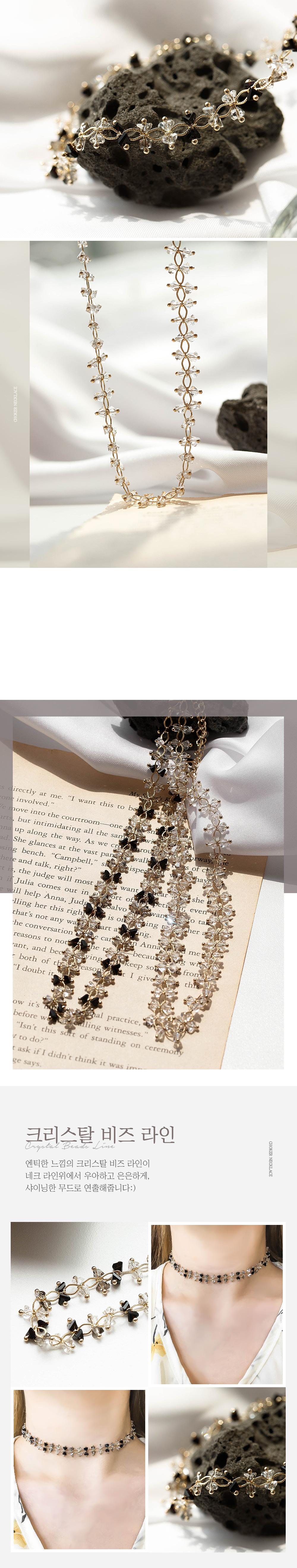 베르디 비즈 초커 목걸이 - 폭스타일, 16,000원, 패션, 패션목걸이