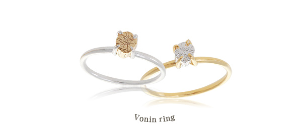 [ 4xtyle ] Vonin Silver Ring, 2 Colors
