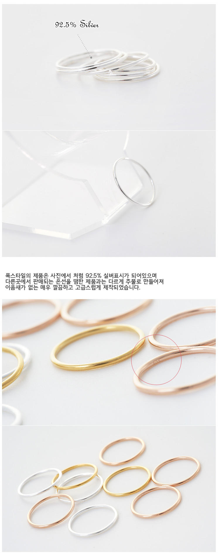 [ 4xtyle ] Fine Slim Silver Ring, One Color
