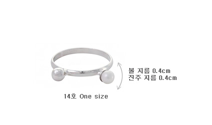[ 4xtyle ] Women Little Mable Ring, One Color