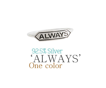 [ 4xtyle ] Always Silver Ring, One color