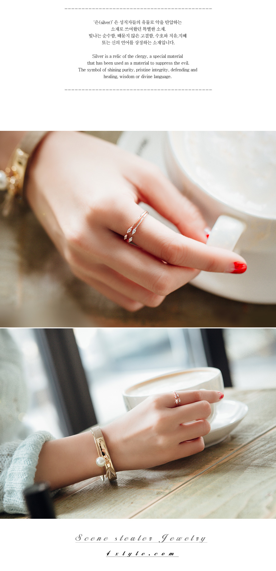 [ 4xtyle ] Ael Double Cubic Silver Ring, 2 Colors