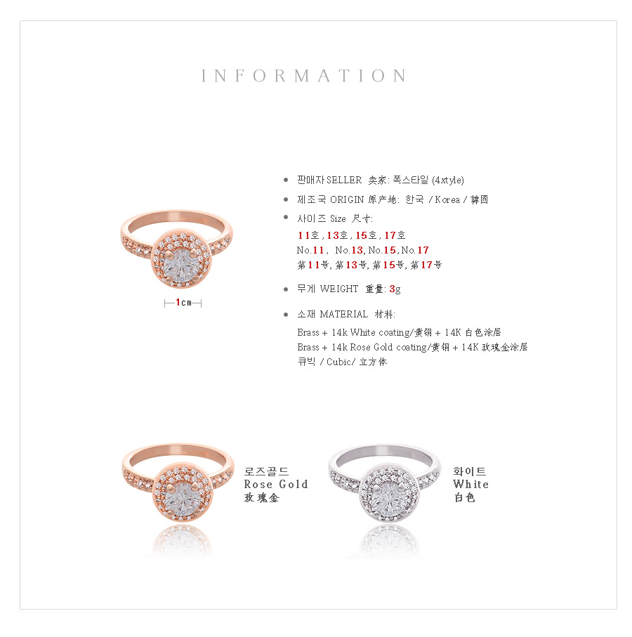 [ 4xtyle ] Bibiana Cubic Ring, 2 Colors