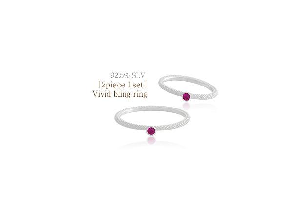 [ 4xtyle ] (2EA 1SET) [SILVER] VIVID BLING RING