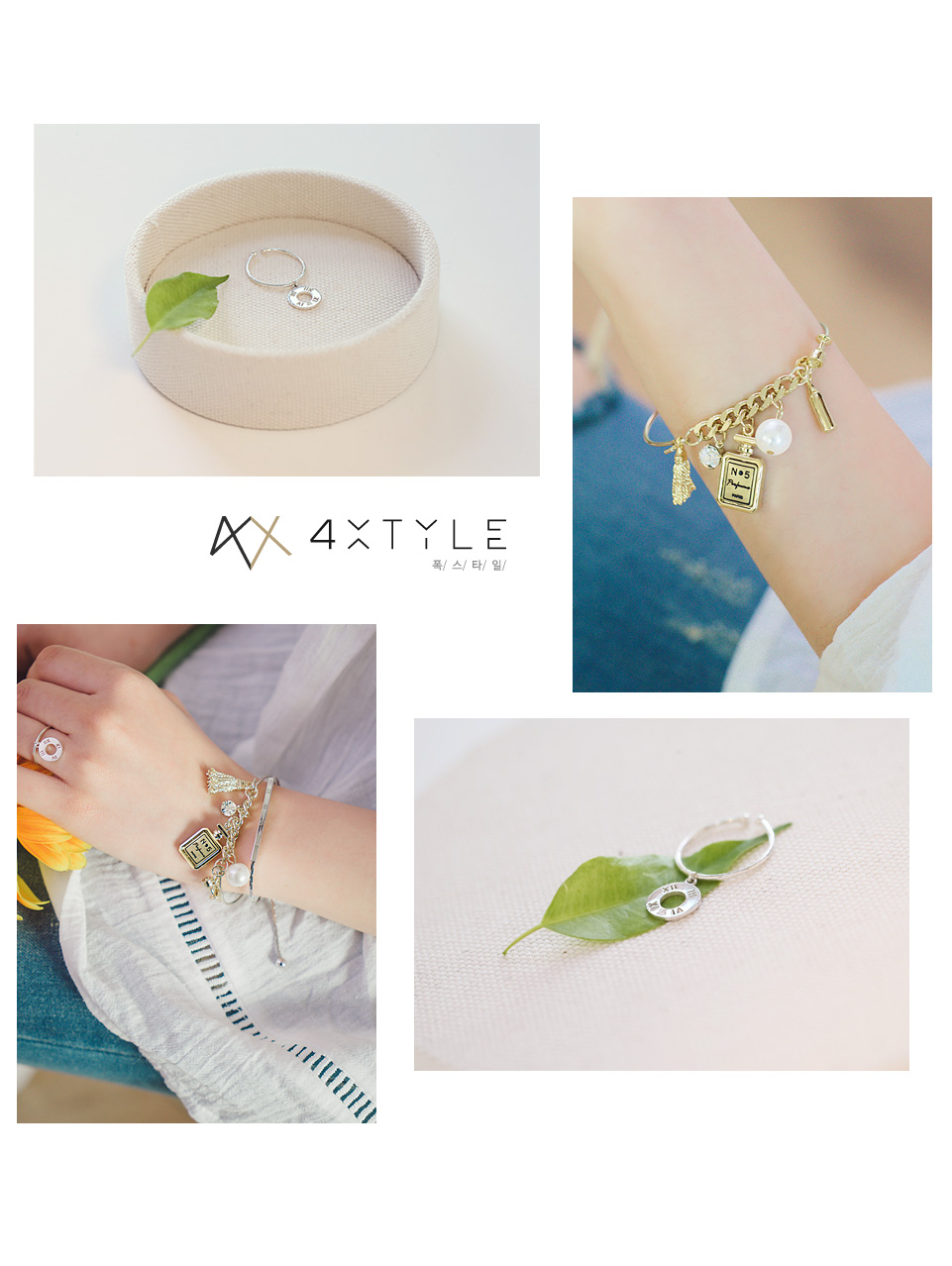 [ 4xtyle ] [银]简装 DONUT 环形