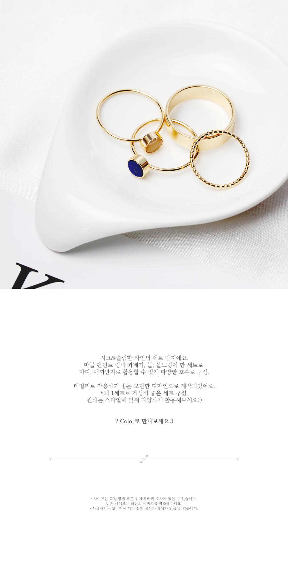 [8개 1세트] 바리스 슬림 반지 - 폭스타일, 10,000원, 패션, 패션반지