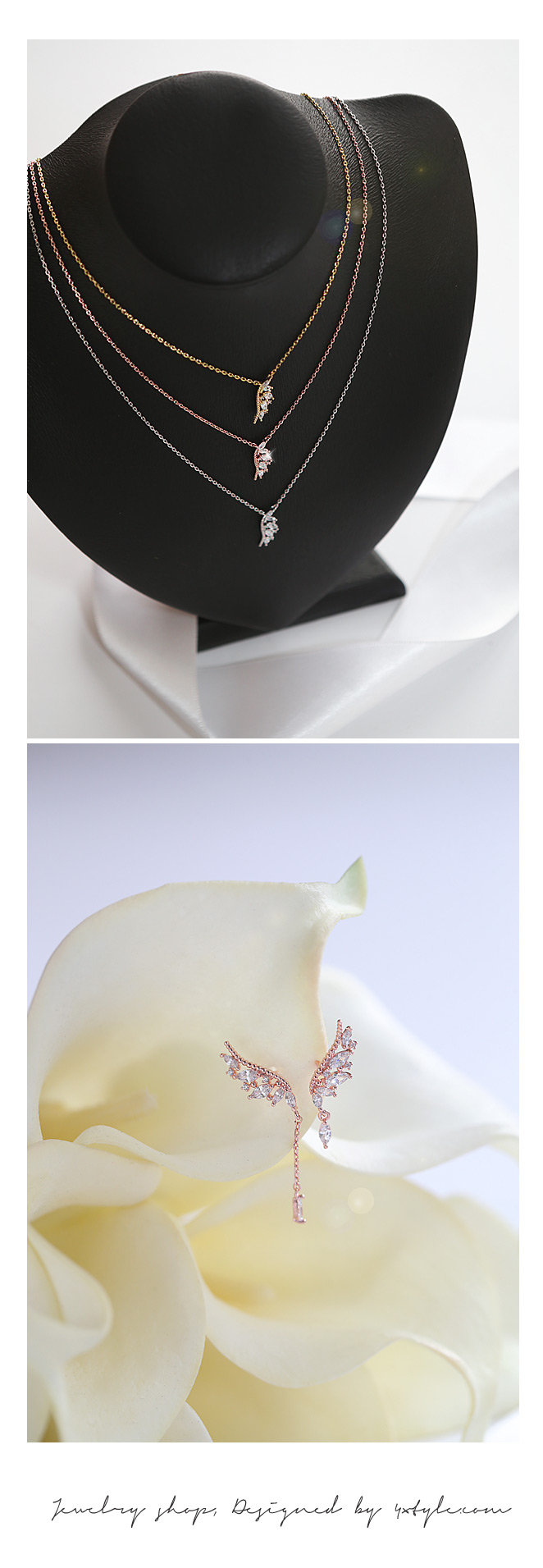 [ 4xtyle ] [银] AVIEN 翼集(WHITEGOLD)