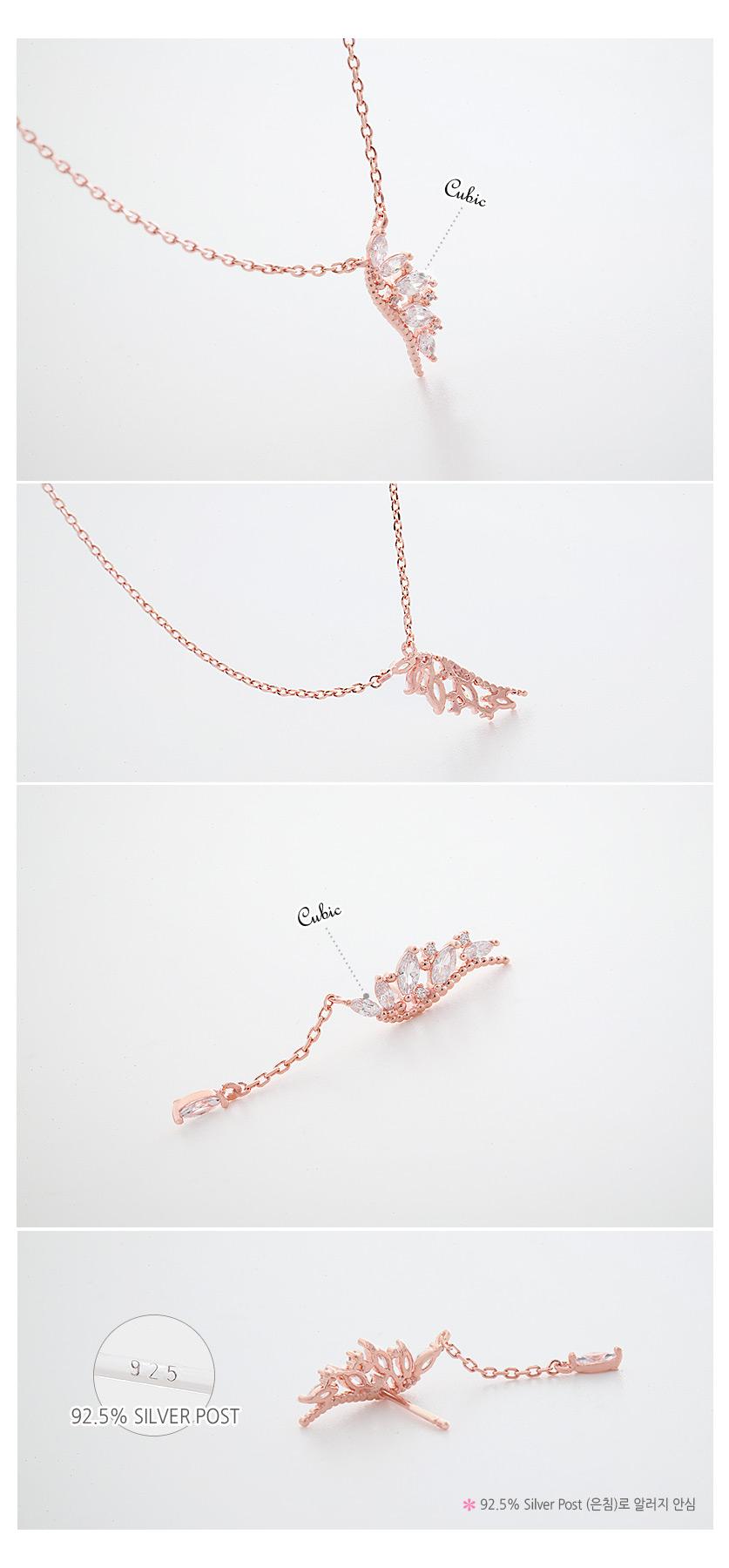 [ 4xtyle ] [银] AVIEN 翼集(ROSEGOLD)