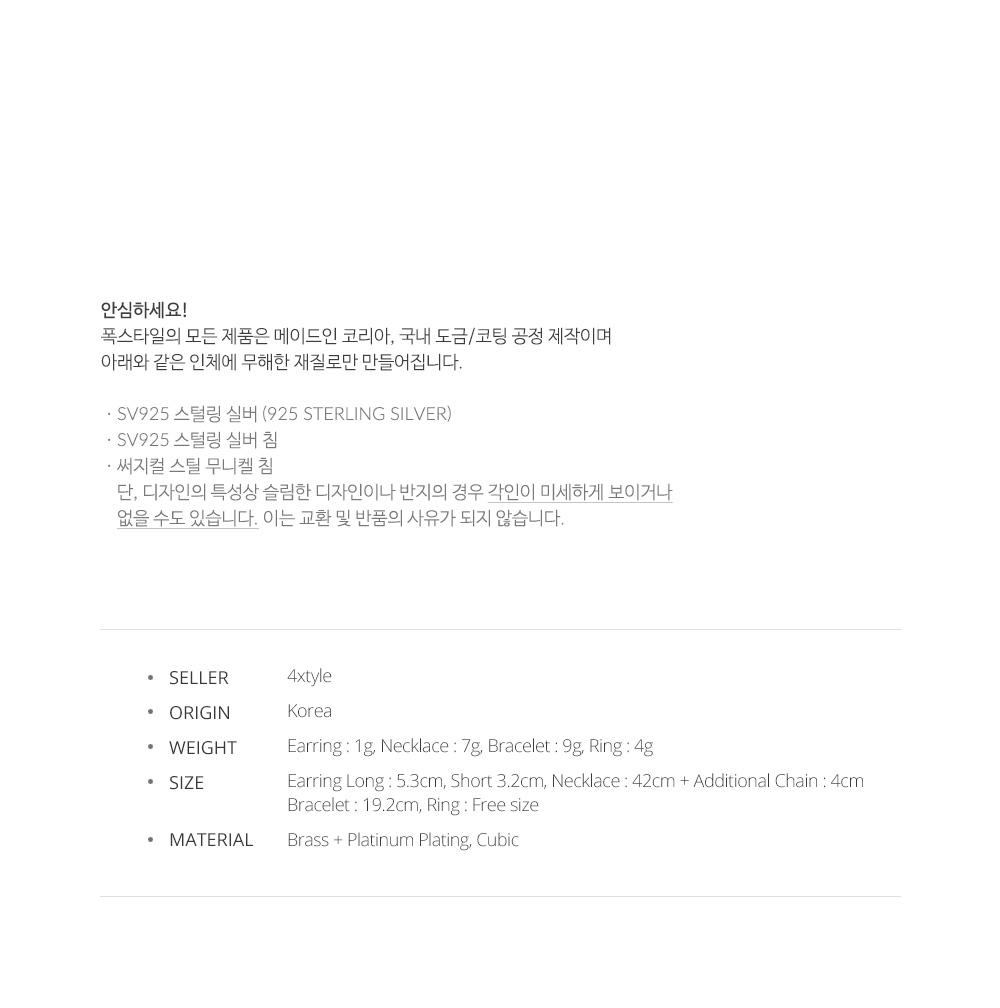 [목걸이+귀걸이+팔찌+반지] 로사리오 플라워 세트 - 폭스타일, 64,000원, 주얼리세트, 패션세트