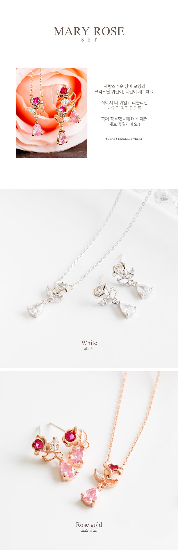 [귀걸이+목걸이] [은침] 마리 로즈 세트 - 폭스타일, 16,000원, 주얼리세트, 패션세트