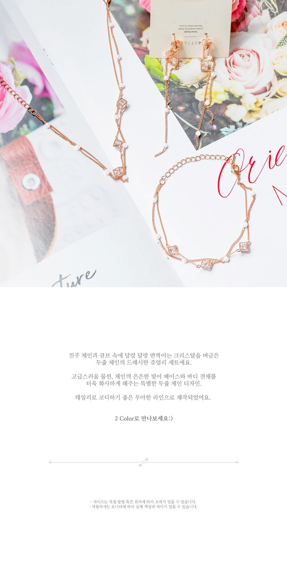 [E+B+A] 래니 진주 체인 세트 - 폭스타일, 31,000원, 주얼리세트, 패션세트