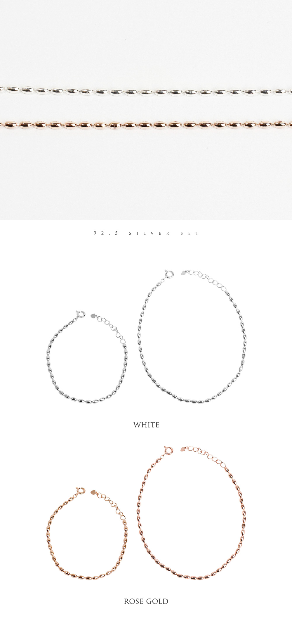 [팔찌+발찌] [실버] 세미 볼드 볼 세트 - 폭스타일, 40,000원, 주얼리세트, 실버세트