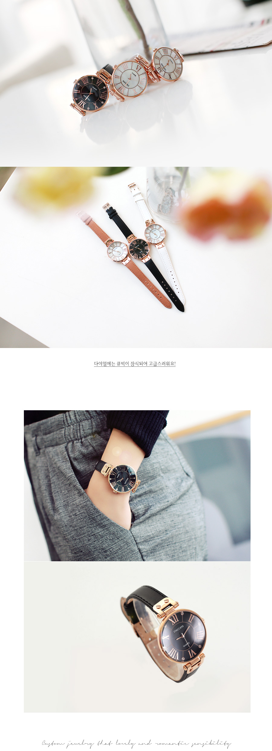 [ 4xtyle ] LOST TIME LEATHER WATCH
