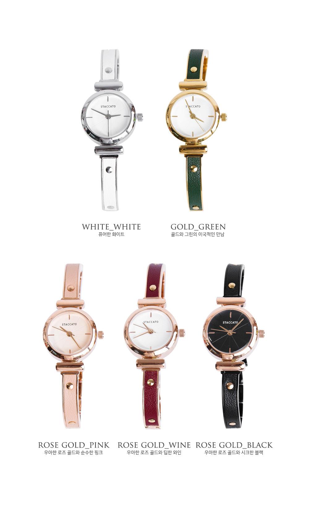 로트 메탈 가죽 시계 - 폭스타일, 30,000원, 여성시계, 가죽시계